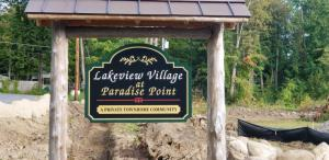 Paradise Point Rd, Mayfield, NY 12117