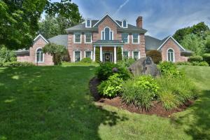 1 Sage Estate, Menands, NY 12204
