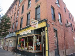 451 Fulton St, Troy, NY 12180